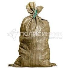 Мешки зеленые, 55x95 см