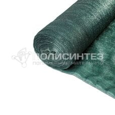 Защитная фасадная сетка 35 г/м2, 2x50 м